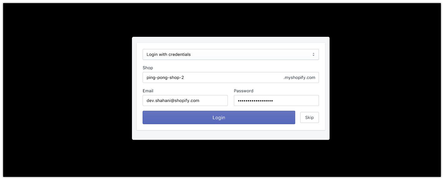 Developer Tools login screen